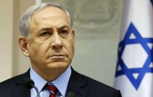 b_490_390_16777215_00_images_Netanyahu.JPG